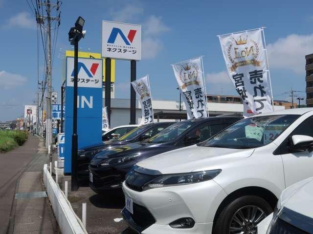 「ホンダ」「ヴェゼル」「SUV・クロカン」「宮城県」の中古車55