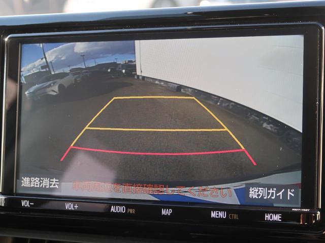アドベンチャー 4WD 純正9インチナビ 衝突被害軽減装置 パワーシート バックカメラ レーダークルーズコントロール LEDヘッドライト 純正19インチアルミホイール ダウンヒルアシスト ETC スマートキー(4枚目)
