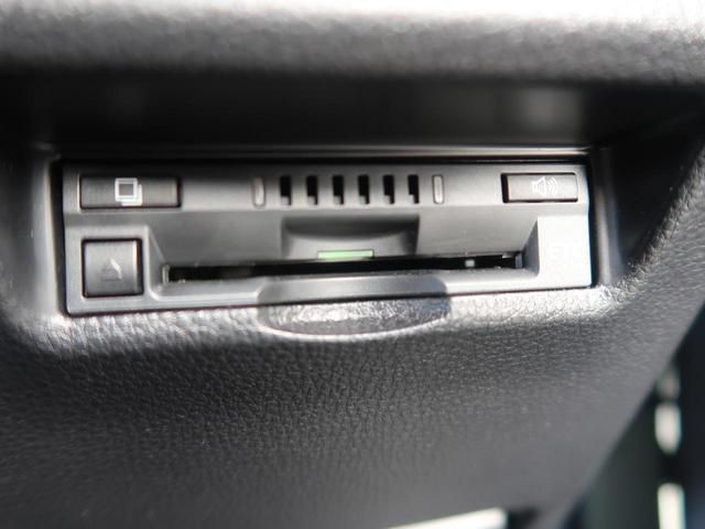 アドベンチャー 4WD 純正9インチナビ 衝突被害軽減装置 パワーシート バックカメラ レーダークルーズコントロール LEDヘッドライト 純正19インチアルミホイール ダウンヒルアシスト ETC スマートキー(7枚目)