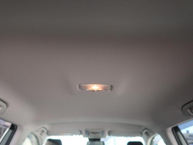 アドベンチャー 4WD 純正9インチナビ 衝突被害軽減装置 パワーシート バックカメラ レーダークルーズコントロール LEDヘッドライト 純正19インチアルミホイール ダウンヒルアシスト ETC スマートキー(29枚目)