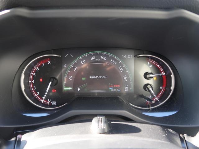 アドベンチャー 4WD 純正9インチナビ 衝突被害軽減装置 パワーシート バックカメラ レーダークルーズコントロール LEDヘッドライト 純正19インチアルミホイール ダウンヒルアシスト ETC スマートキー(30枚目)