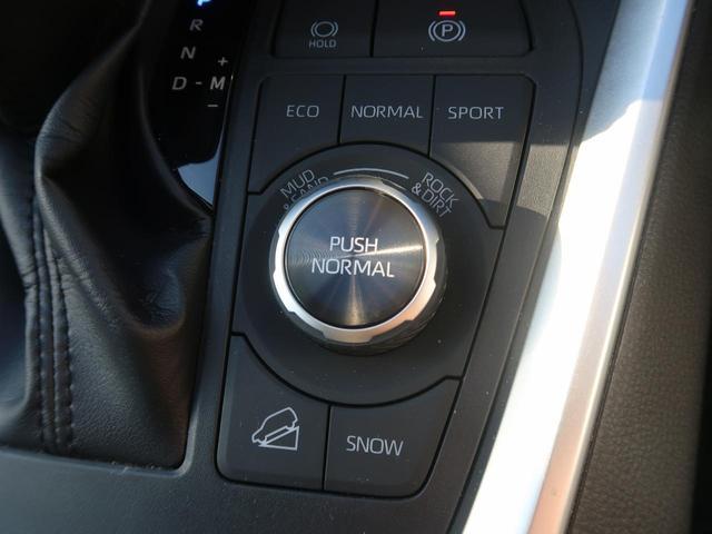 アドベンチャー 4WD 純正9インチナビ 衝突被害軽減装置 パワーシート バックカメラ レーダークルーズコントロール LEDヘッドライト 純正19インチアルミホイール ダウンヒルアシスト ETC スマートキー(38枚目)