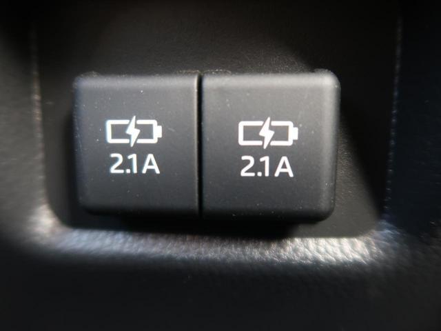 アドベンチャー 4WD 純正9インチナビ 衝突被害軽減装置 パワーシート バックカメラ レーダークルーズコントロール LEDヘッドライト 純正19インチアルミホイール ダウンヒルアシスト ETC スマートキー(41枚目)