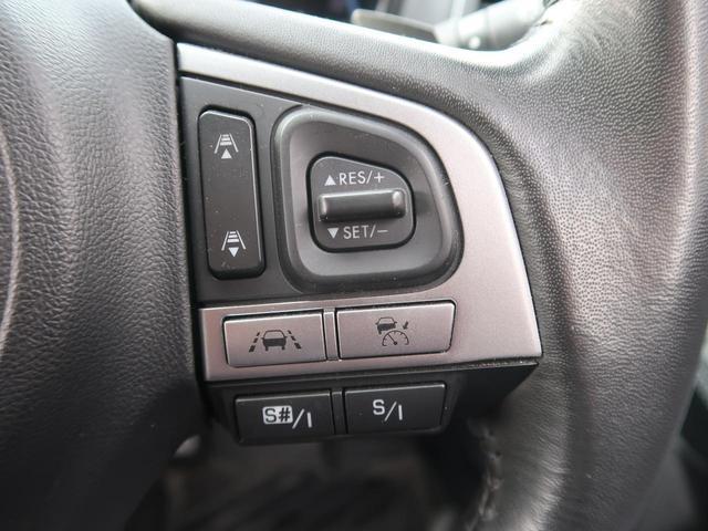 リミテッド 黒革 アドバンスドセィフティパッケージ 純正8型SDナビ バックカメラ フルセグ LEDヘッドライト LEDリング アダプティブクルーズコントロール 純正18インチアルミホイール シートヒーター 禁煙(9枚目)