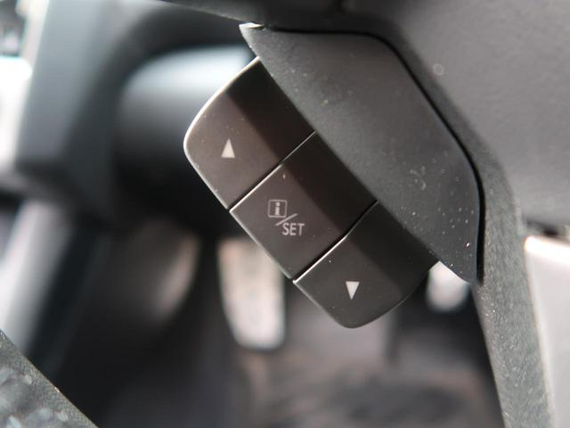 リミテッド 黒革 アドバンスドセィフティパッケージ 純正8型SDナビ バックカメラ フルセグ LEDヘッドライト LEDリング アダプティブクルーズコントロール 純正18インチアルミホイール シートヒーター 禁煙(32枚目)