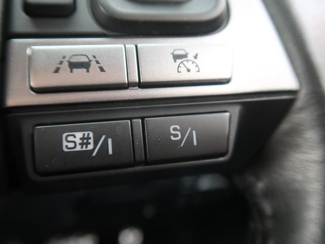 リミテッド 黒革 アドバンスドセィフティパッケージ 純正8型SDナビ バックカメラ フルセグ LEDヘッドライト LEDリング アダプティブクルーズコントロール 純正18インチアルミホイール シートヒーター 禁煙(33枚目)