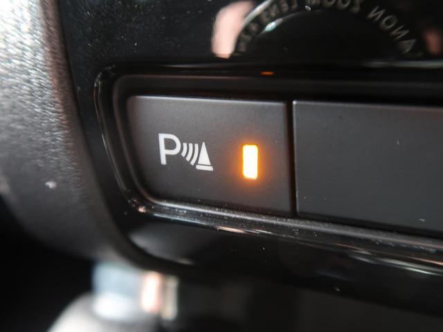 XD プロアクティブ 後期 禁煙車 セーフティークルーズPKG ディーゼル 純正ナビ バックカメラ サイドカメラ ブラインドスポットモニタリング レーンキープ 横滑り防止装置 レーダークルーズコントロール LEDヘッド(4枚目)