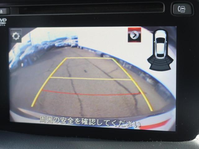 XD プロアクティブ 後期 禁煙車 セーフティークルーズPKG ディーゼル 純正ナビ バックカメラ サイドカメラ ブラインドスポットモニタリング レーンキープ 横滑り防止装置 レーダークルーズコントロール LEDヘッド(7枚目)