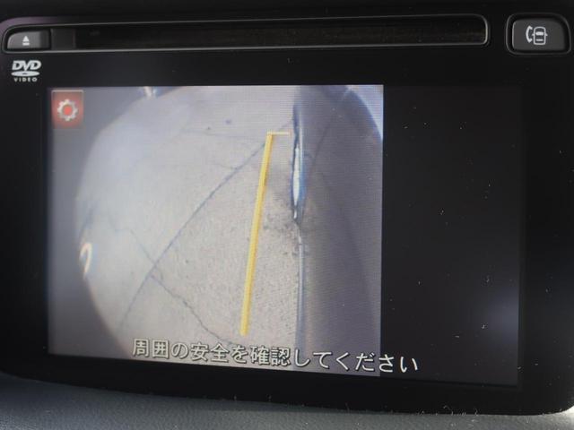 XD プロアクティブ 後期 禁煙車 セーフティークルーズPKG ディーゼル 純正ナビ バックカメラ サイドカメラ ブラインドスポットモニタリング レーンキープ 横滑り防止装置 レーダークルーズコントロール LEDヘッド(8枚目)