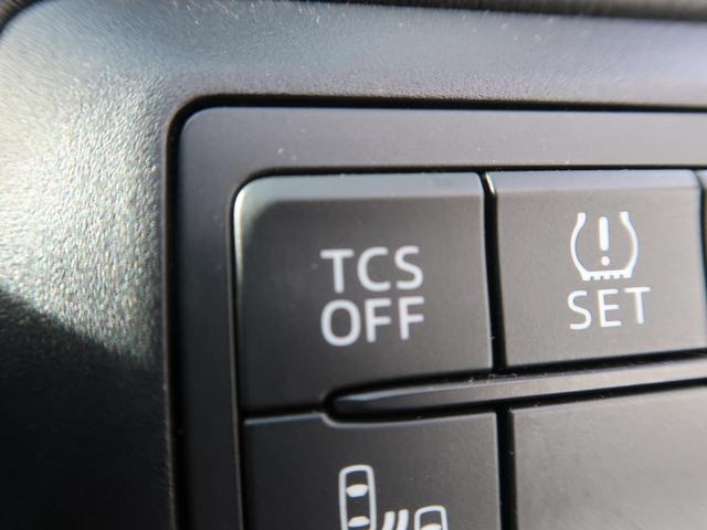 XD プロアクティブ 後期 禁煙車 セーフティークルーズPKG ディーゼル 純正ナビ バックカメラ サイドカメラ ブラインドスポットモニタリング レーンキープ 横滑り防止装置 レーダークルーズコントロール LEDヘッド(9枚目)