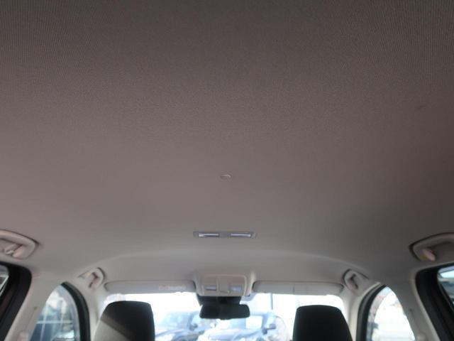 XD プロアクティブ 後期 禁煙車 セーフティークルーズPKG ディーゼル 純正ナビ バックカメラ サイドカメラ ブラインドスポットモニタリング レーンキープ 横滑り防止装置 レーダークルーズコントロール LEDヘッド(31枚目)