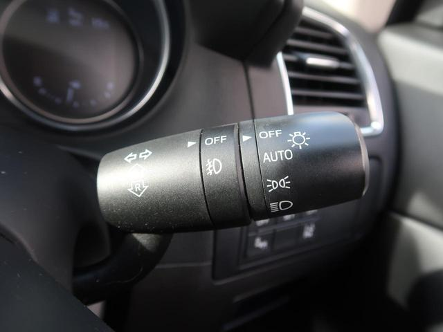 XD プロアクティブ 後期 禁煙車 セーフティークルーズPKG ディーゼル 純正ナビ バックカメラ サイドカメラ ブラインドスポットモニタリング レーンキープ 横滑り防止装置 レーダークルーズコントロール LEDヘッド(39枚目)