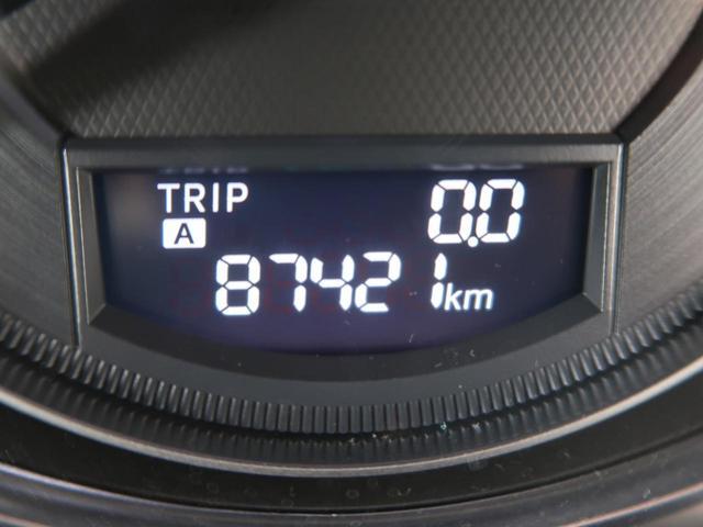 XD プロアクティブ 後期 禁煙車 セーフティークルーズPKG ディーゼル 純正ナビ バックカメラ サイドカメラ ブラインドスポットモニタリング レーンキープ 横滑り防止装置 レーダークルーズコントロール LEDヘッド(43枚目)