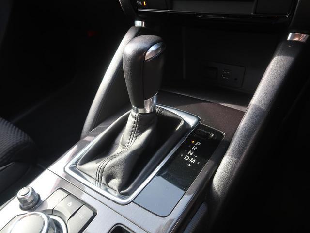 XD プロアクティブ 後期 禁煙車 セーフティークルーズPKG ディーゼル 純正ナビ バックカメラ サイドカメラ ブラインドスポットモニタリング レーンキープ 横滑り防止装置 レーダークルーズコントロール LEDヘッド(46枚目)