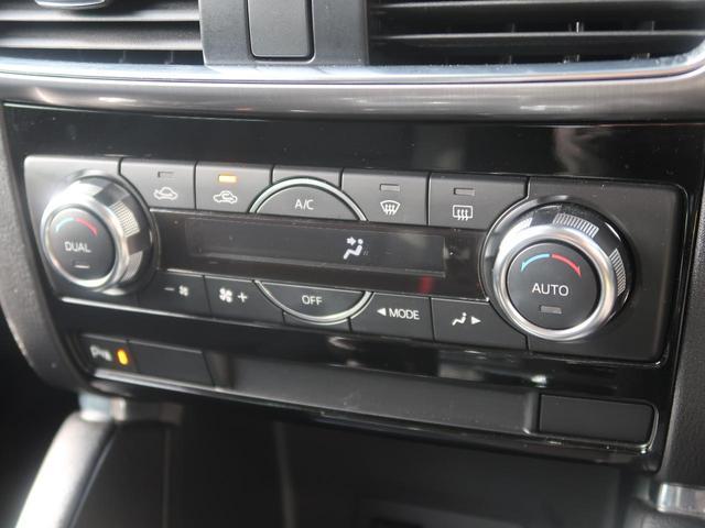 XD プロアクティブ 後期 禁煙車 セーフティークルーズPKG ディーゼル 純正ナビ バックカメラ サイドカメラ ブラインドスポットモニタリング レーンキープ 横滑り防止装置 レーダークルーズコントロール LEDヘッド(49枚目)