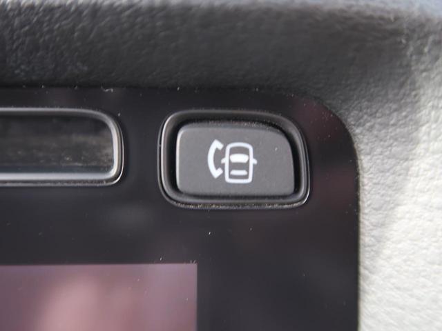 XD プロアクティブ 後期 禁煙車 セーフティークルーズPKG ディーゼル 純正ナビ バックカメラ サイドカメラ ブラインドスポットモニタリング レーンキープ 横滑り防止装置 レーダークルーズコントロール LEDヘッド(52枚目)