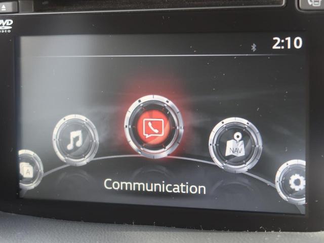 XD プロアクティブ 後期 禁煙車 セーフティークルーズPKG ディーゼル 純正ナビ バックカメラ サイドカメラ ブラインドスポットモニタリング レーンキープ 横滑り防止装置 レーダークルーズコントロール LEDヘッド(54枚目)