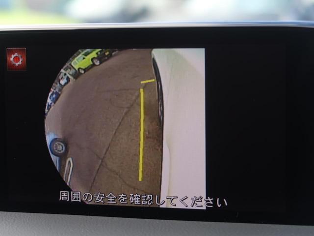 XD 禁煙車 純正SDナビ バックカメラ サイドカメラ フルセグTV DVD ETC レーンキープ クルーズコントロール LEDヘッドライト 横滑り防止装置 衝突被害軽減システム(5枚目)