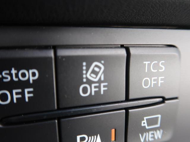 XD 禁煙車 純正SDナビ バックカメラ サイドカメラ フルセグTV DVD ETC レーンキープ クルーズコントロール LEDヘッドライト 横滑り防止装置 衝突被害軽減システム(8枚目)
