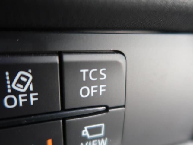 XD 禁煙車 純正SDナビ バックカメラ サイドカメラ フルセグTV DVD ETC レーンキープ クルーズコントロール LEDヘッドライト 横滑り防止装置 衝突被害軽減システム(10枚目)