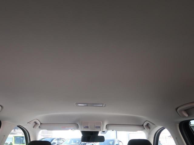 XD 禁煙車 純正SDナビ バックカメラ サイドカメラ フルセグTV DVD ETC レーンキープ クルーズコントロール LEDヘッドライト 横滑り防止装置 衝突被害軽減システム(34枚目)
