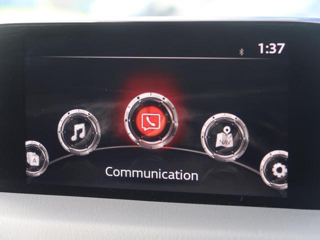 XD 禁煙車 純正SDナビ バックカメラ サイドカメラ フルセグTV DVD ETC レーンキープ クルーズコントロール LEDヘッドライト 横滑り防止装置 衝突被害軽減システム(43枚目)