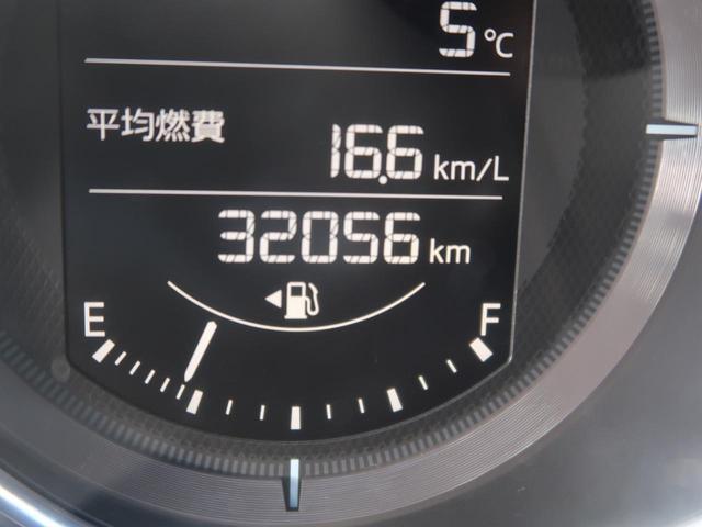 XD 禁煙車 純正SDナビ バックカメラ サイドカメラ フルセグTV DVD ETC レーンキープ クルーズコントロール LEDヘッドライト 横滑り防止装置 衝突被害軽減システム(44枚目)