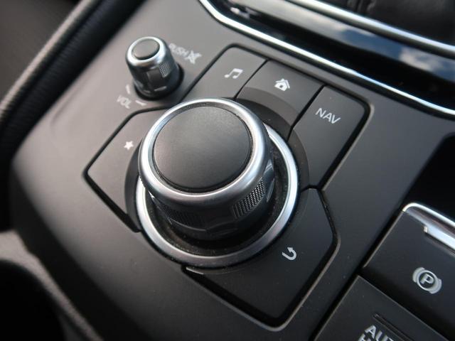 XD 禁煙車 純正SDナビ バックカメラ サイドカメラ フルセグTV DVD ETC レーンキープ クルーズコントロール LEDヘッドライト 横滑り防止装置 衝突被害軽減システム(49枚目)