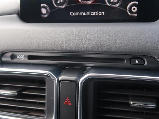 XD 禁煙車 純正SDナビ バックカメラ サイドカメラ フルセグTV DVD ETC レーンキープ クルーズコントロール LEDヘッドライト 横滑り防止装置 衝突被害軽減システム(53枚目)