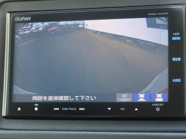 ハイブリッドX 純正SDナビ バックカメラ ETC LEDヘッドライト 横滑り防止装置 衝突被害軽減システム クルーズコントロール スマートキー 純正16AW ステアリングスイッチ HDMI フルセグTV(4枚目)