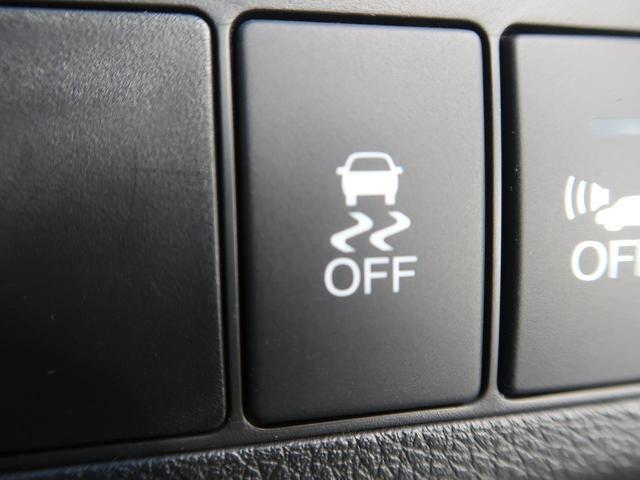 ハイブリッドX 純正SDナビ バックカメラ ETC LEDヘッドライト 横滑り防止装置 衝突被害軽減システム クルーズコントロール スマートキー 純正16AW ステアリングスイッチ HDMI フルセグTV(9枚目)