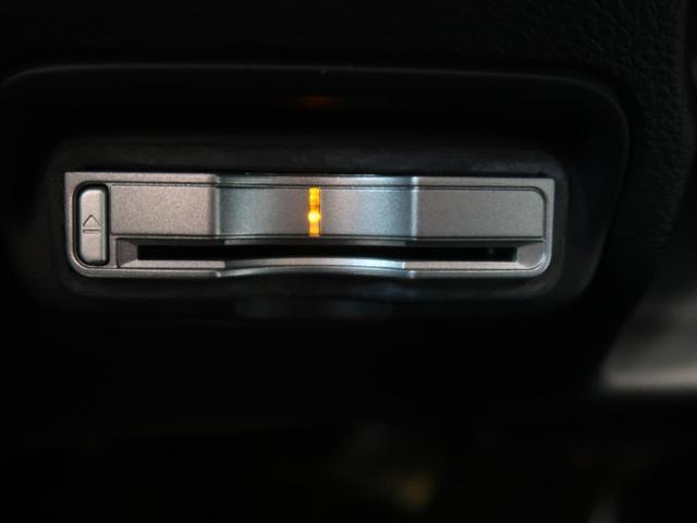 ハイブリッドX 純正SDナビ バックカメラ ETC LEDヘッドライト 横滑り防止装置 衝突被害軽減システム クルーズコントロール スマートキー 純正16AW ステアリングスイッチ HDMI フルセグTV(10枚目)