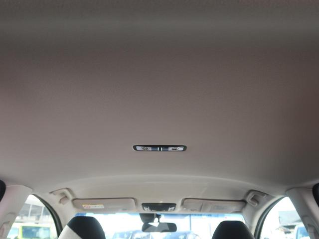 ハイブリッドX 純正SDナビ バックカメラ ETC LEDヘッドライト 横滑り防止装置 衝突被害軽減システム クルーズコントロール スマートキー 純正16AW ステアリングスイッチ HDMI フルセグTV(30枚目)