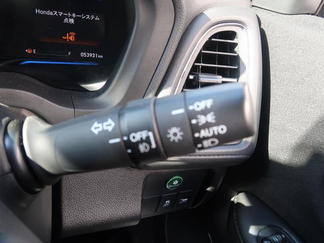 ハイブリッドX 純正SDナビ バックカメラ ETC LEDヘッドライト 横滑り防止装置 衝突被害軽減システム クルーズコントロール スマートキー 純正16AW ステアリングスイッチ HDMI フルセグTV(41枚目)