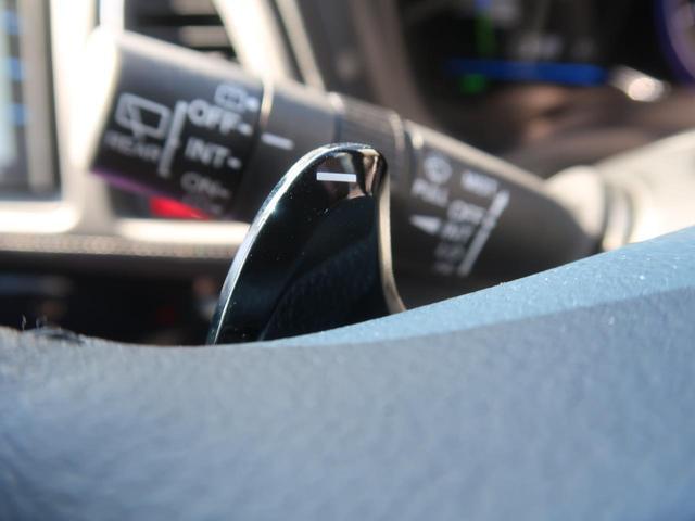ハイブリッドX 純正SDナビ バックカメラ ETC LEDヘッドライト 横滑り防止装置 衝突被害軽減システム クルーズコントロール スマートキー 純正16AW ステアリングスイッチ HDMI フルセグTV(43枚目)