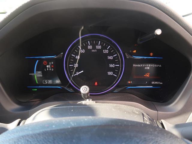 ハイブリッドX 純正SDナビ バックカメラ ETC LEDヘッドライト 横滑り防止装置 衝突被害軽減システム クルーズコントロール スマートキー 純正16AW ステアリングスイッチ HDMI フルセグTV(45枚目)