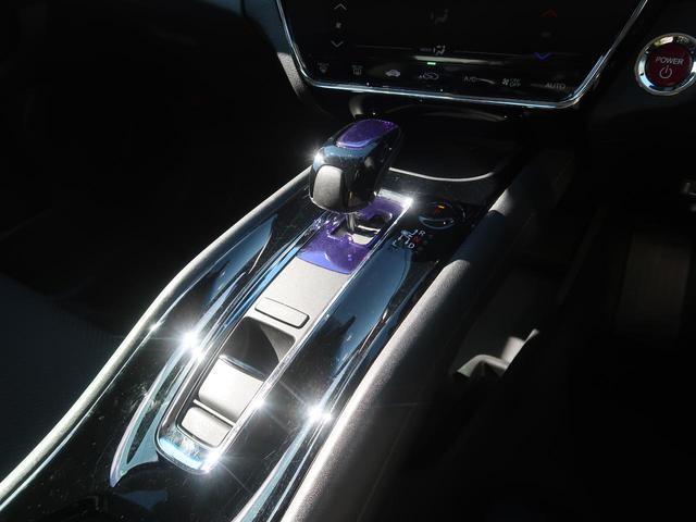ハイブリッドX 純正SDナビ バックカメラ ETC LEDヘッドライト 横滑り防止装置 衝突被害軽減システム クルーズコントロール スマートキー 純正16AW ステアリングスイッチ HDMI フルセグTV(47枚目)