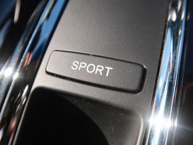 ハイブリッドX 純正SDナビ バックカメラ ETC LEDヘッドライト 横滑り防止装置 衝突被害軽減システム クルーズコントロール スマートキー 純正16AW ステアリングスイッチ HDMI フルセグTV(48枚目)