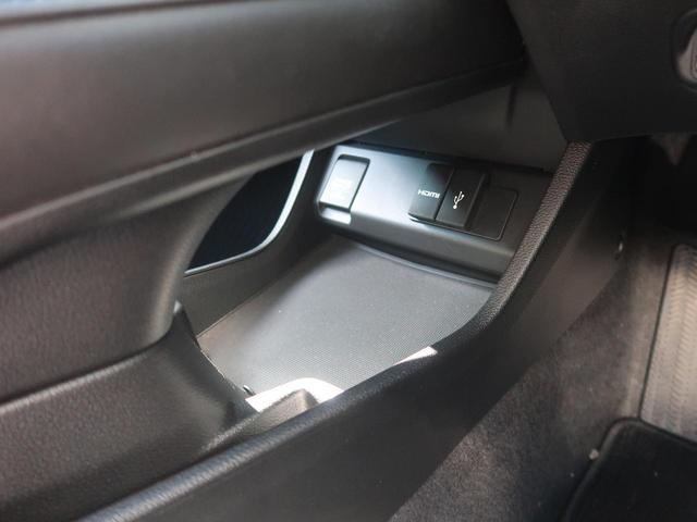 ハイブリッドX 純正SDナビ バックカメラ ETC LEDヘッドライト 横滑り防止装置 衝突被害軽減システム クルーズコントロール スマートキー 純正16AW ステアリングスイッチ HDMI フルセグTV(49枚目)