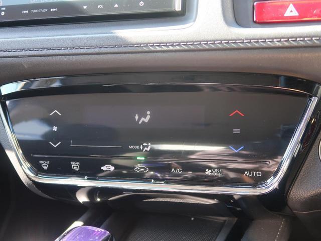 ハイブリッドX 純正SDナビ バックカメラ ETC LEDヘッドライト 横滑り防止装置 衝突被害軽減システム クルーズコントロール スマートキー 純正16AW ステアリングスイッチ HDMI フルセグTV(53枚目)
