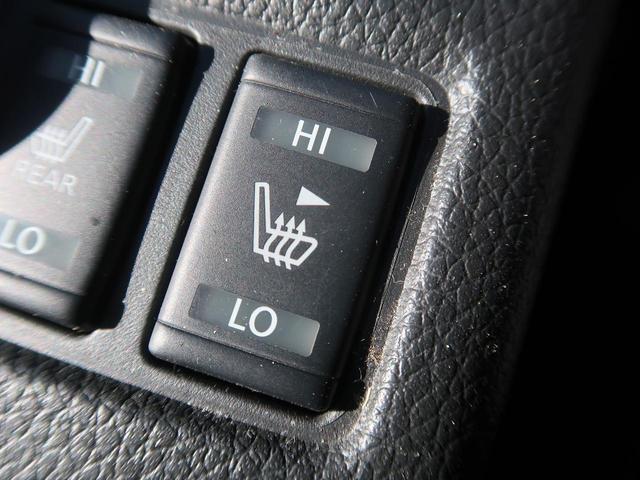 20X 4WD 禁煙車 寒冷地仕様 純正ナビ 全周囲カメラ シートヒーター スマートルームミラー プロパイロット コーナーセンサー パワーバックドア ETC パーキングアシスト LEDヘッドライト(4枚目)