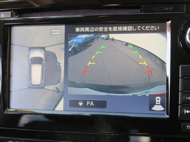 20X 4WD 禁煙車 寒冷地仕様 純正ナビ 全周囲カメラ シートヒーター スマートルームミラー プロパイロット コーナーセンサー パワーバックドア ETC パーキングアシスト LEDヘッドライト(6枚目)