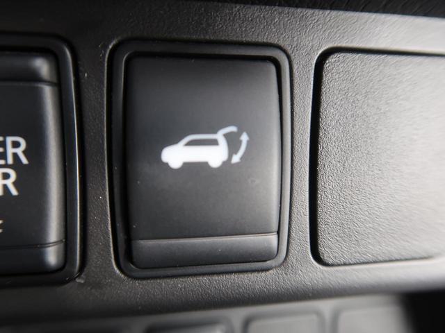 20X 4WD 禁煙車 寒冷地仕様 純正ナビ 全周囲カメラ シートヒーター スマートルームミラー プロパイロット コーナーセンサー パワーバックドア ETC パーキングアシスト LEDヘッドライト(11枚目)