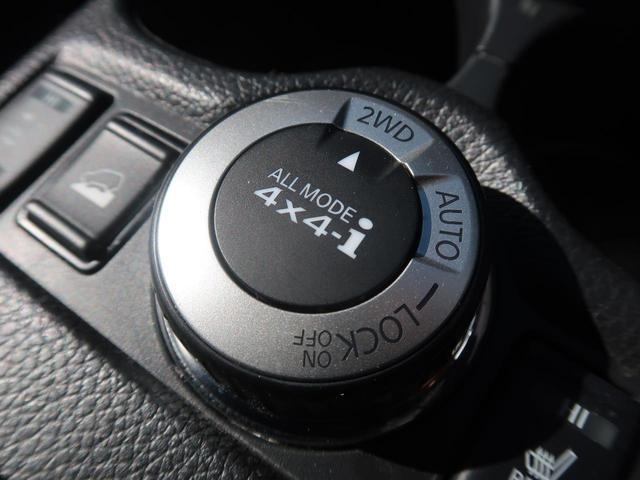 20X 4WD 禁煙車 寒冷地仕様 純正ナビ 全周囲カメラ シートヒーター スマートルームミラー プロパイロット コーナーセンサー パワーバックドア ETC パーキングアシスト LEDヘッドライト(12枚目)