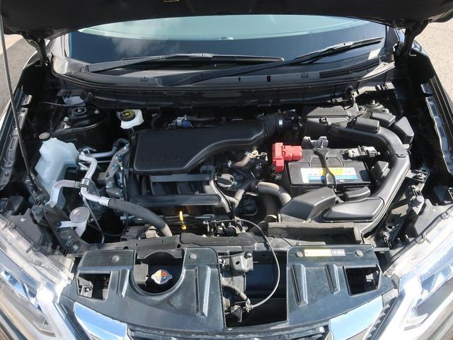 20X 4WD 禁煙車 寒冷地仕様 純正ナビ 全周囲カメラ シートヒーター スマートルームミラー プロパイロット コーナーセンサー パワーバックドア ETC パーキングアシスト LEDヘッドライト(20枚目)