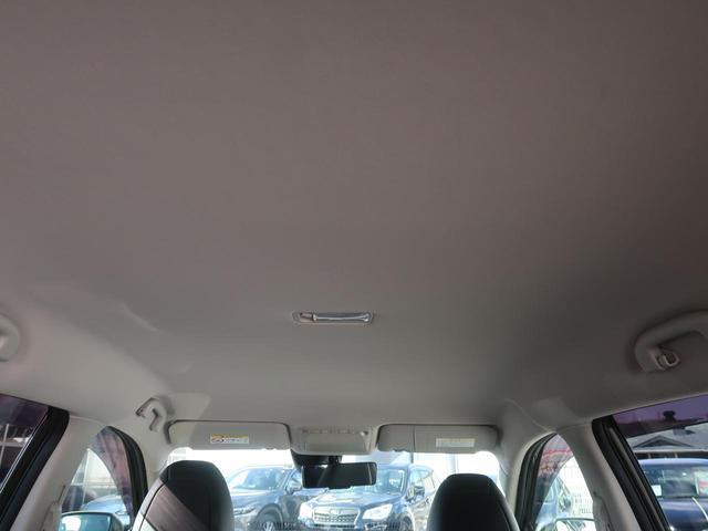 20X 4WD 禁煙車 寒冷地仕様 純正ナビ 全周囲カメラ シートヒーター スマートルームミラー プロパイロット コーナーセンサー パワーバックドア ETC パーキングアシスト LEDヘッドライト(36枚目)