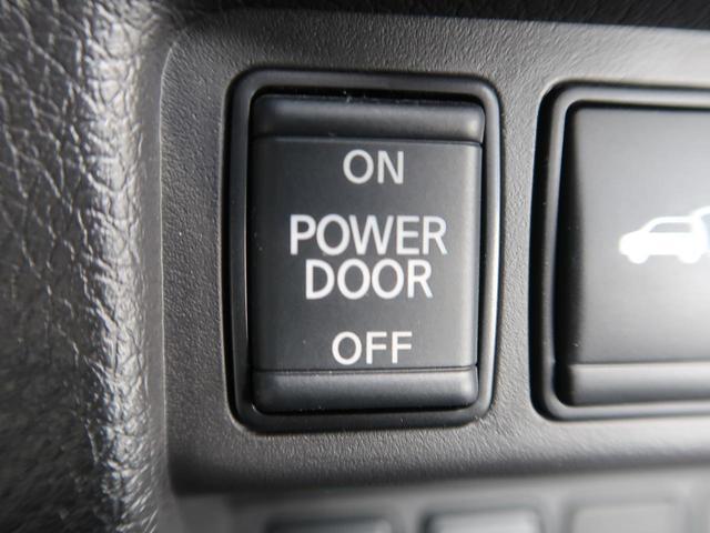 20X 4WD 禁煙車 寒冷地仕様 純正ナビ 全周囲カメラ シートヒーター スマートルームミラー プロパイロット コーナーセンサー パワーバックドア ETC パーキングアシスト LEDヘッドライト(41枚目)