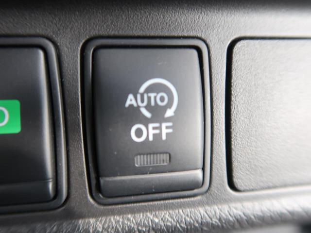 20X 4WD 禁煙車 寒冷地仕様 純正ナビ 全周囲カメラ シートヒーター スマートルームミラー プロパイロット コーナーセンサー パワーバックドア ETC パーキングアシスト LEDヘッドライト(42枚目)