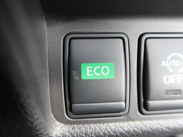 20X 4WD 禁煙車 寒冷地仕様 純正ナビ 全周囲カメラ シートヒーター スマートルームミラー プロパイロット コーナーセンサー パワーバックドア ETC パーキングアシスト LEDヘッドライト(43枚目)