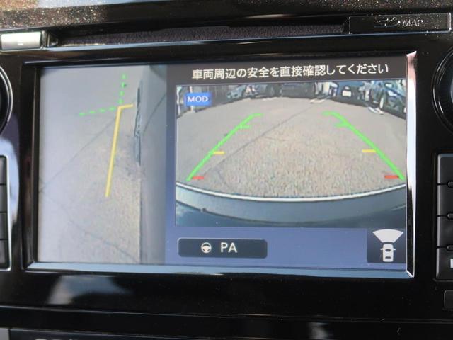 20X 4WD 禁煙車 寒冷地仕様 純正ナビ 全周囲カメラ シートヒーター スマートルームミラー プロパイロット コーナーセンサー パワーバックドア ETC パーキングアシスト LEDヘッドライト(46枚目)